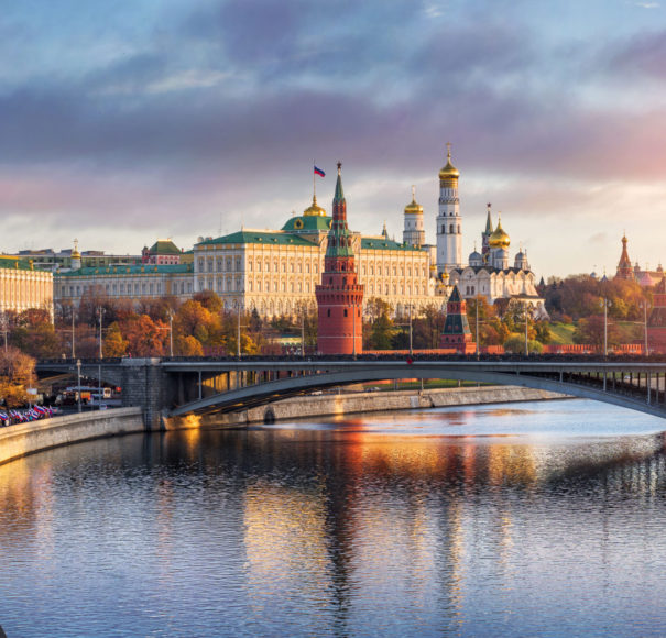 APT River Cruise to Russian - Moscow Kremlin